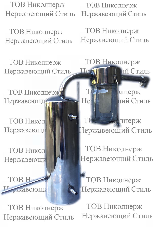 Самогонный аппарат бу купить харьков интернет магазин самогонных аппаратов в новокузнецке